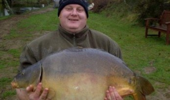 42lb mirror carp from Watermeet